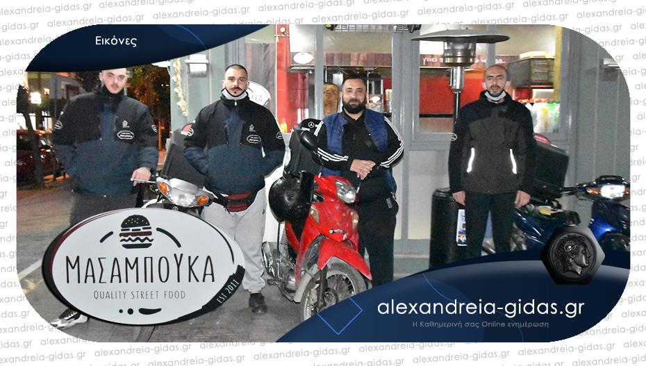 Με delivery και take away καθημερινά κοντά μας το ΜΑΣΑΜΠΟΥΚΑ στην Αλεξάνδρεια!