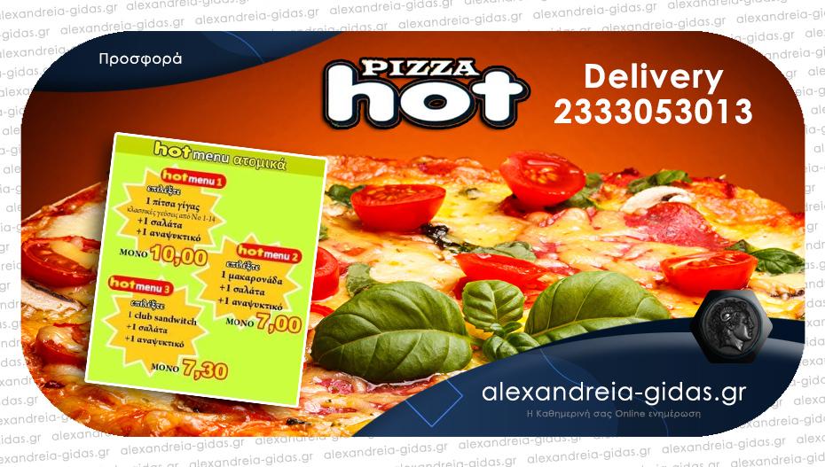 Τρία (3) μοναδικά HOT MENU σε προνομιακές τιμές από την PIZZA HOT – καλέστε κι έφτασε!