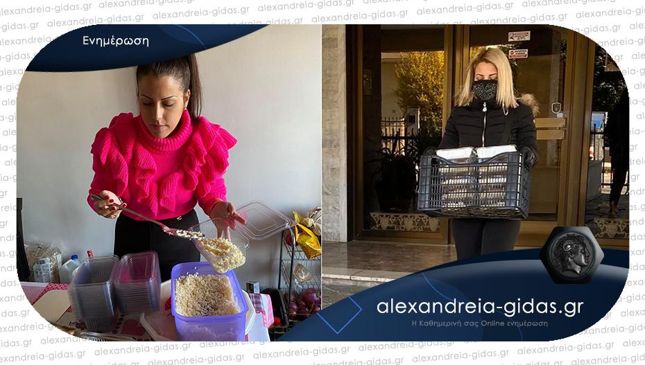 Μαγειρεύουν και μοιράζουν φαγητό καθημερινά σε 30 ανθρώπους στην Αλεξάνδρεια που έχουν ανάγκη!