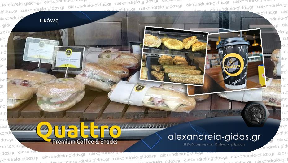 Νοστιμιές και υπέροχος καφές από το QUATTRO στην Αλεξάνδρεια – με ένα τηλεφώνημα στο χώρο σας!