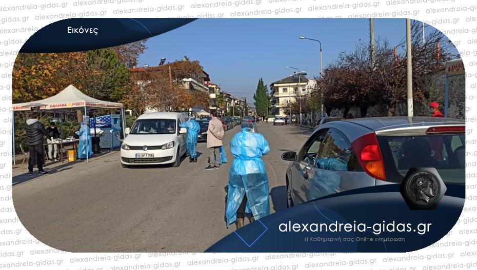 250 rapid test έκανε ο δήμος Νάουσας σε συνεργασία με τον ΕΟΔΥ – 9 άτομα βρέθηκαν θετικά