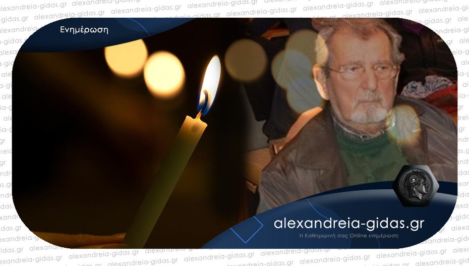 Πέθανε ο πρώην βουλευτής Θανάσης Γεωργιάδης
