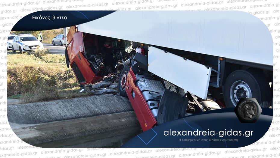 Τροχαίο δυστύχημα το πρωί ανάμεσα στον Λουδιά και την Χαλκηδόνα – νεκρός οδηγός νταλίκας