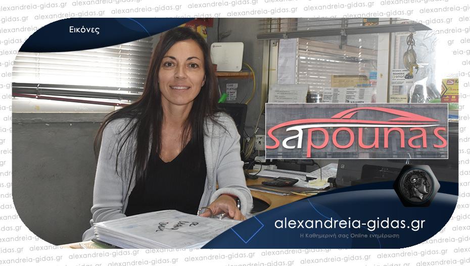 Οριστική διαγραφή και δωρεάν μεταφορά του αυτοκινήτου από το χώρο σας, από την εταιρία ΣΑΠΟΥΝΑ!