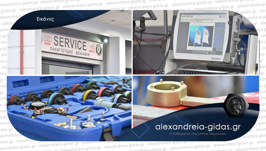 Βενιαμίν ΠΑΝΑΓΙΩΤΙΔΗΣ: Εξειδικευμένο συνεργείο AUDI, VW, SEAT, SKODA στη Μελίκη!