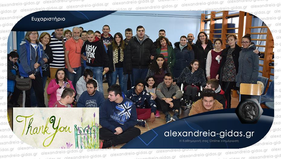 Δωρεά δύο οργάνων μουσικής στο ΕΕΕΕΚ Αλεξάνδρειας – ευχαριστεί το σχολείο