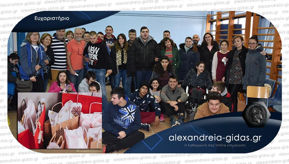 Δώρισαν παιχνίδια στο ΕΕΕΕΚ Αλεξάνδρειας – ευχαριστεί το σχολείο