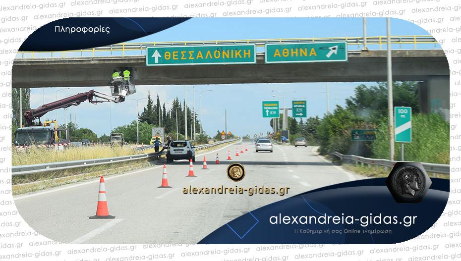 Κλειστός το πρωί της Κυριακής ο δρόμος προς Αθήνα από το Κλειδί