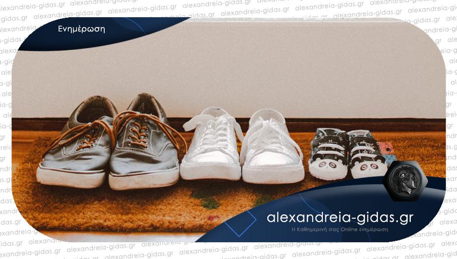 Έκλεβε παπούτσια έξω από τα διαμερίσματα – συνελήφθη στην Πέλλα