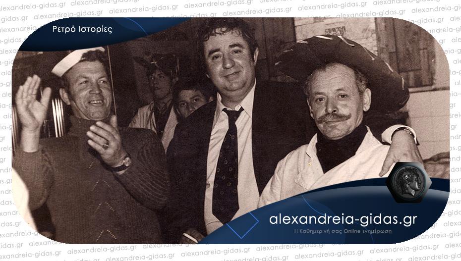 ΡΕΤΡΟ ΙΣΤΟΡΙΕΣ: Το πασίγνωστο εστιατόριο «ΦΑΡΟΥΚ» που έγραψε ιστορία στην Αλεξάνδρεια