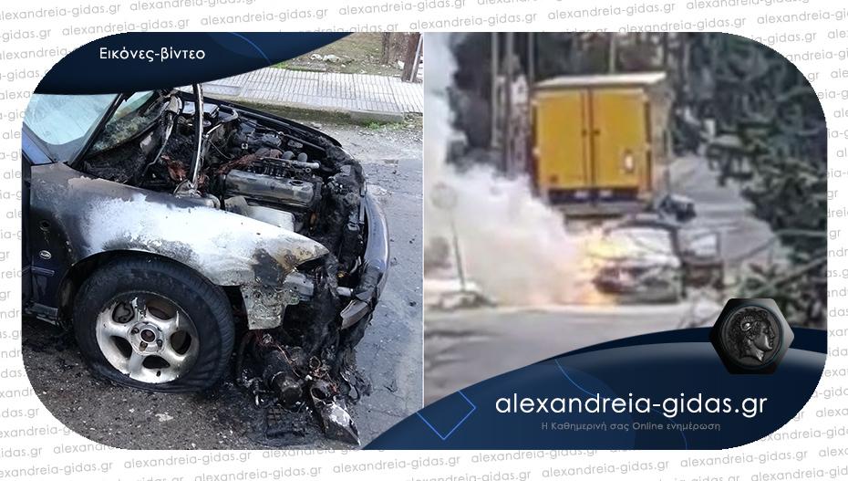 Αυτοκίνητο πήρε φωτιά εν κινήσει στην Αλεξάνδρεια – κάηκε το μπροστινό τμήμα