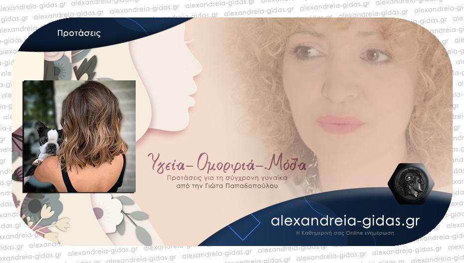 3 hair color trends για το 2021 – της Γιώτας Παπαδοπούλου