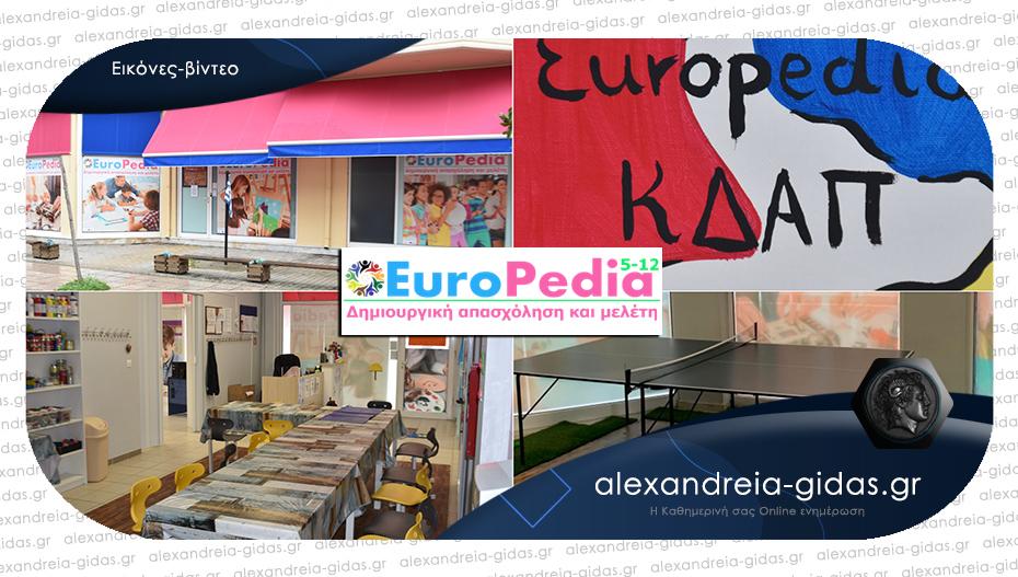 EUROPEDIA ΚΔΑΠ στην Αλεξάνδρεια: Το μεγαλύτερο στον δήμο Αλεξάνδρειας!