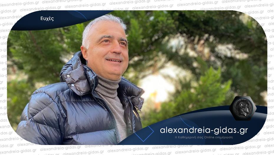 Λάζαρος Τσαβδαρίδης: «Η χρονιά που έρχεται, φέρνει τον άνεμο της αισιοδοξίας»