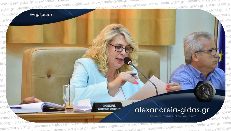 Με 8 θέματα συνεδριάζει την Τετάρτη το δημοτικό συμβούλιο Αλεξάνδρειας