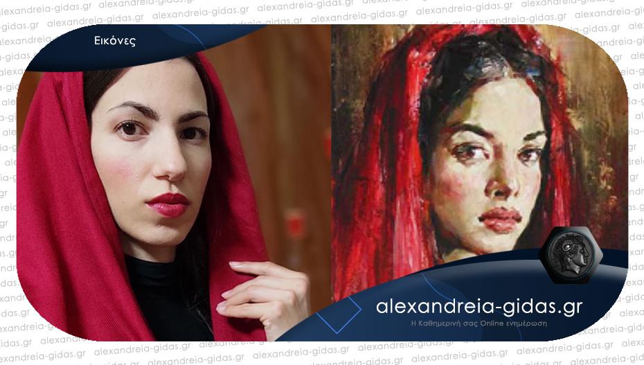 Ένα υπέροχο project με τίτλο «Αναπαράσταση ενός πίνακα» από την Θεατρική Ομάδα Αλεξάνδρειας «Θέρως»