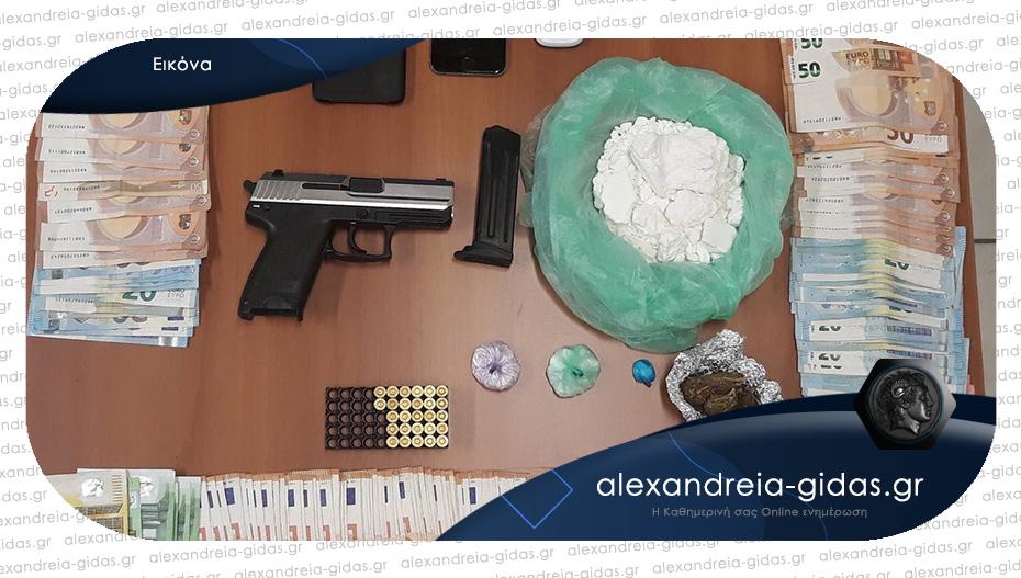 Οι Ασφάλειες Αλεξάνδρειας και Βέροιας βρήκαν στην Ημαθία όπλο που είχε κλαπεί από αστυνομικό