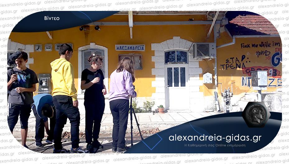 «Στάση Αλεξάνδρεια»: Το ντοκιμαντέρ του 2ου Γυμνασίου Αλεξάνδρειας