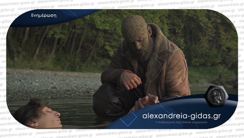 ΑΔΑΜ: Μία ταινία που γυρίστηκε στη Λίμνη του Αλιάκμονα στην Ημαθία