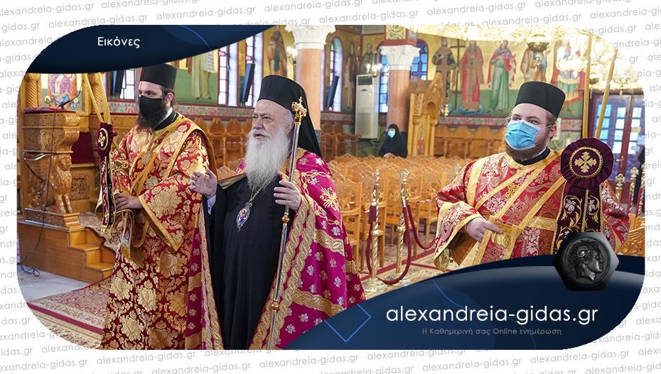 Η εορτή του Αγίου Αθανασίου στην Ιερά Μονή Αγίας Κυριακής στον Λουτρό