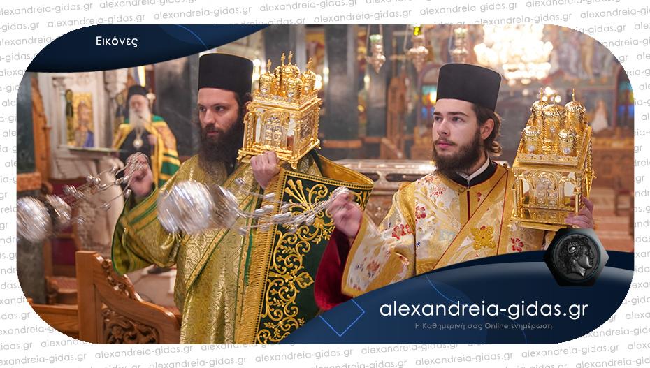 Πανηγύρισε χωρίς πιστούς ο Όσιος Αντώνιος στη Βέροια