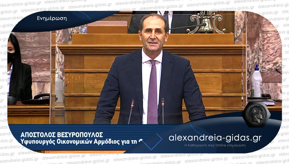 Ποια μέτρα στήριξης για τους αγρότες ανακοίνωσε ο Απόστολος Βεσυρόπουλος
