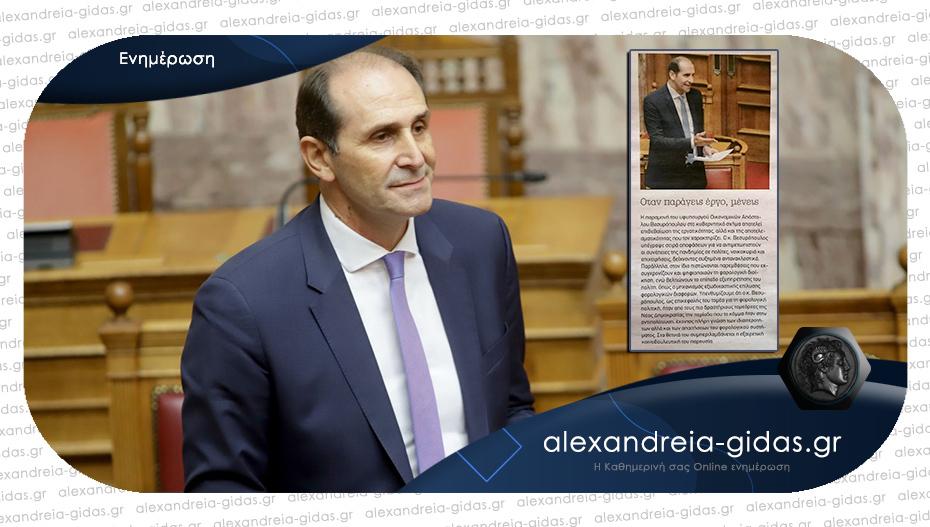 Ο Βεσυρόπουλος κάνει έργο και έχει την εμπιστοσύνη του πρωθυπουργού