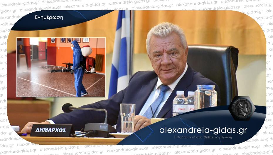 Ξεκίνησαν σήμερα Πέμπτη οι απολυμάνσεις στα Δημοτικά και Νηπιαγωγεία του δήμου Αλεξάνδρειας