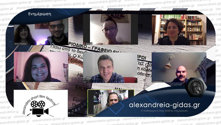 Σεμινάριο με τον Ηλία Φλωράκη για τη Λέσχη Κινηματογράφου Αλεξάνδρειας