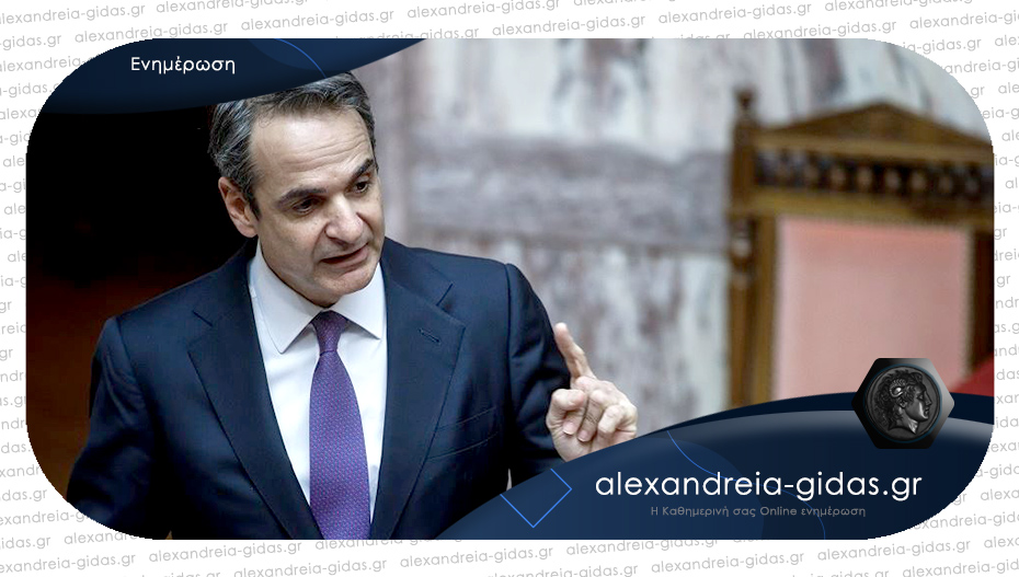 Πήρε πίσω τα 500 ο πρωθυπουργός – παραμένει στα 300 ευρώ το πρόστιμο για τον κορονοϊό