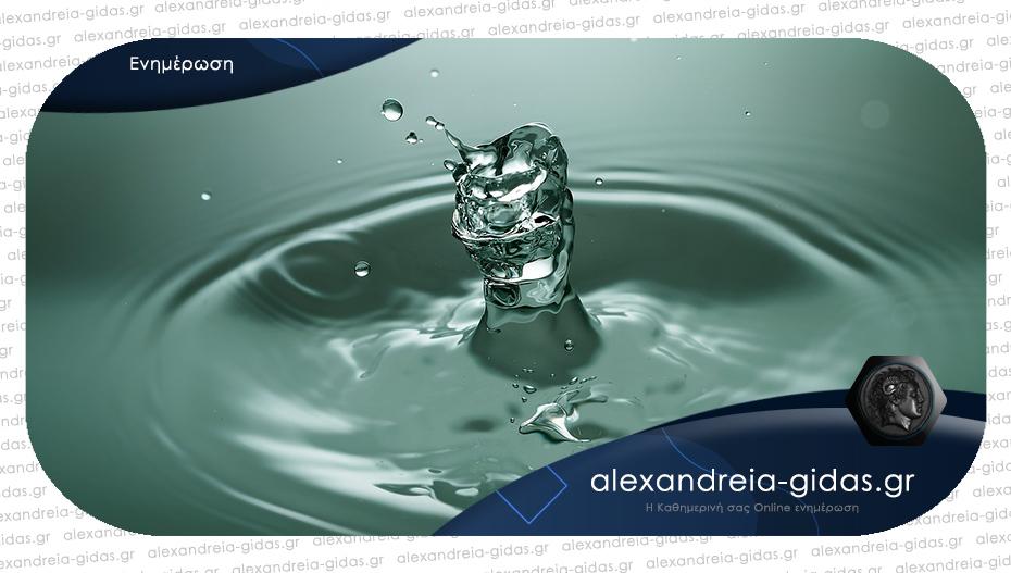 Πτώση της πίεσης του νερού για δύο ώρες σήμερα στη Μελίκη