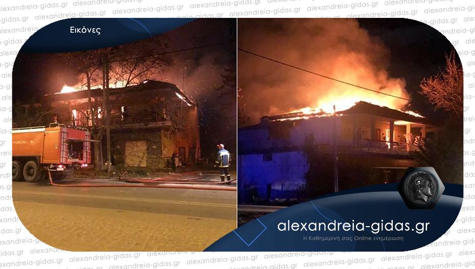 Οικογένεια είδε το σπίτι της να καίγεται στην αλλαγή του χρόνου στο Νησέλι