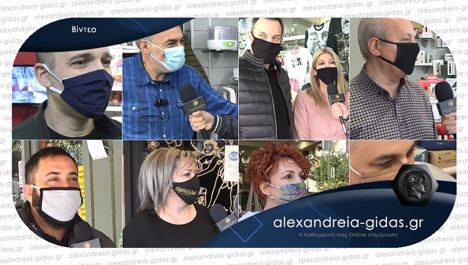 Βόλτα στην αγορά της Αλεξάνδρειας την τελευταία μέρα του 2020 – ευχές από καταστηματάρχες