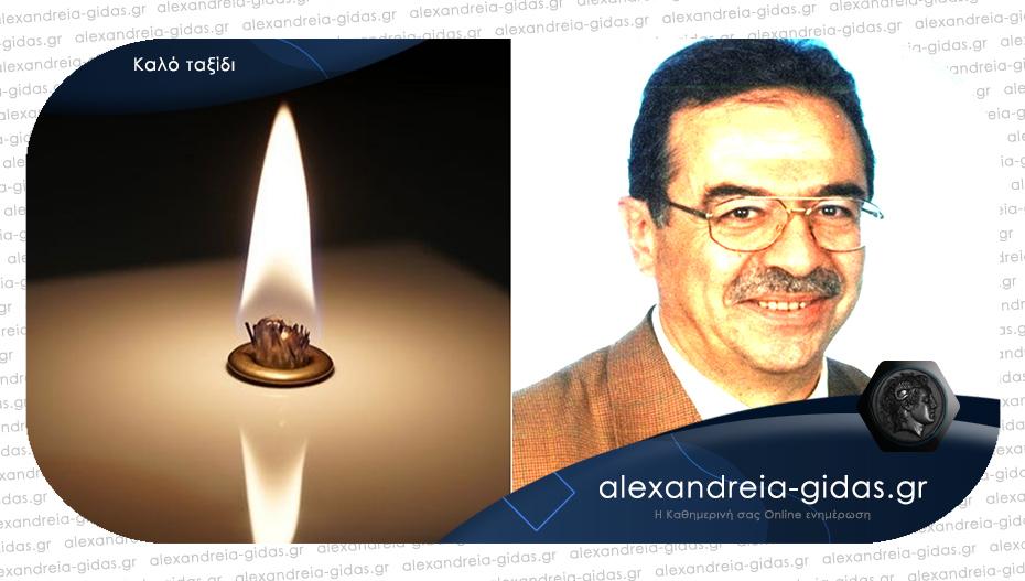 «Έφυγε» ο δικηγόρος Παύλος Πετρομελίδης