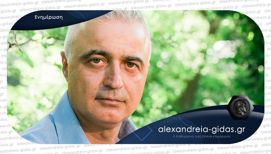 Λ. Τσαβδαρίδης: «Γρήγορη αποζημίωση για τους αγρότες-να κηρυχθεί ο νομός Ημαθίας σε κατάσταση έκτακτης ανάγκης»