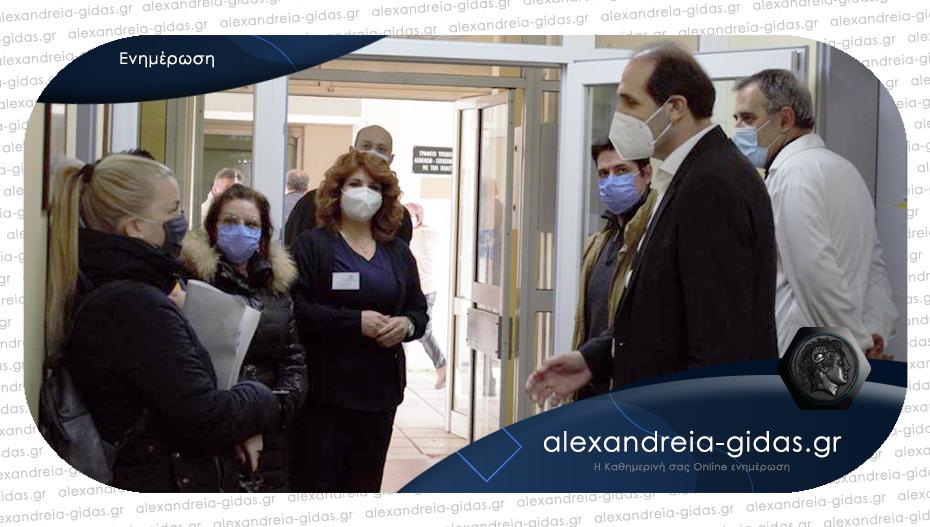 Στα Νοσοκομεία της Ημαθίας ο Απ. Βεσυρόπουλος: «Ευχαριστώ στο υγειονομικό προσωπικό»