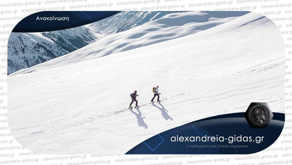 Παραμένουν κλειστά μέχρι 25 Ιανουαρίου τα χιονοδρομικά κέντρα της Ημαθίας