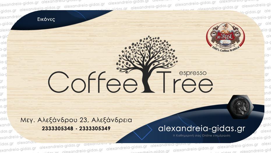 Αυτό είναι το νέο καφέ COFFEE TREE στην Αλεξάνδρεια – δείτε το!