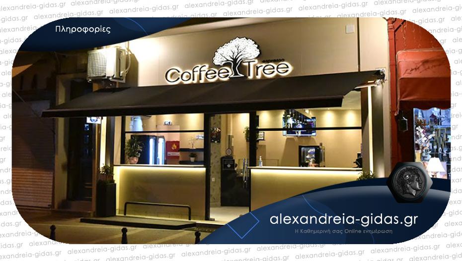 Θέσεις εργασίας στο COFFEE TREE στην Αλεξάνδρεια
