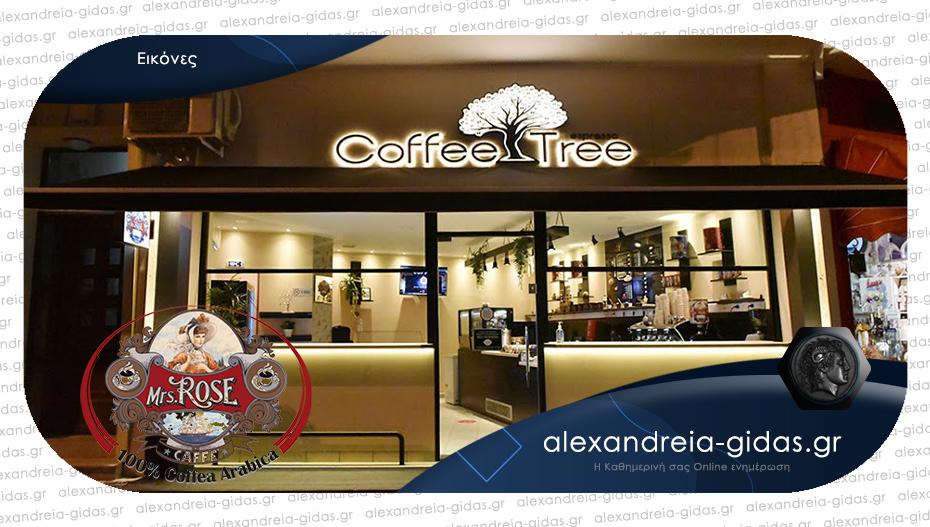 Ποιοτικός καφές Mrs. ROSE καθημερινά από το COFFEE TREE!