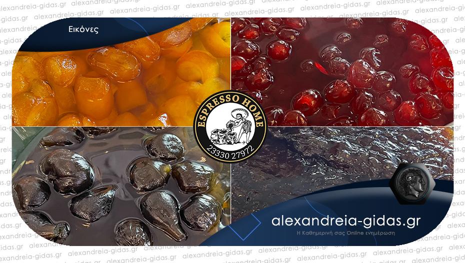 ESPRESSO HOME στην Αλεξάνδρεια: Έφτασαν τα γλυκά του κουταλιού!