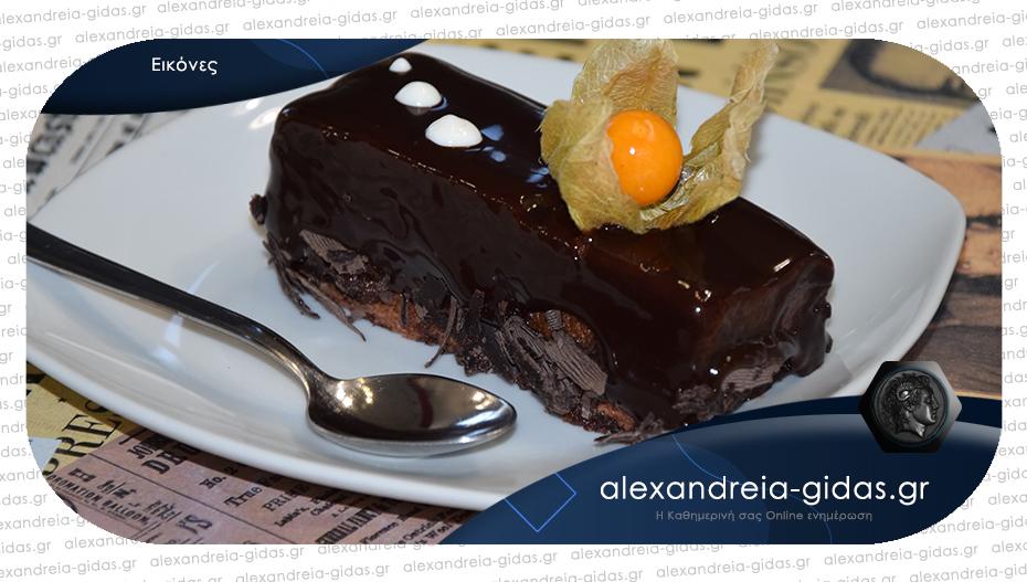 ΓΚΛΑΒΙΝΑΣ στην Αλεξάνδρεια: Ολόφρεσκα γλυκά και αλμυρά καθημερινά!