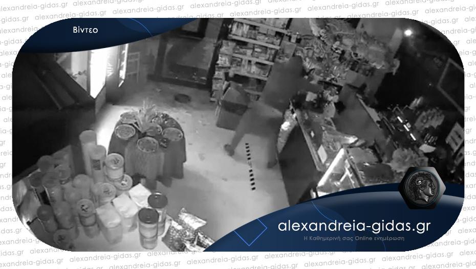 Θρασύτατη κλοπή στο ESPRESSO HOME στην Αλεξάνδρεια – αποκαλυπτικό βίντεο