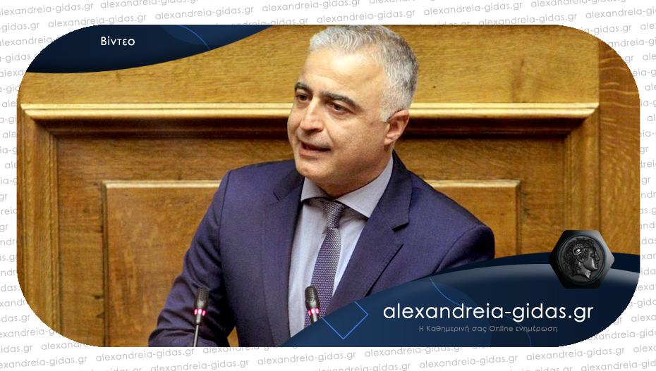 Λ. Τσαβδαρίδης: Σημαντικές οι μεταρρυθμίσεις στην Δικαιοσύνη από την Ν.Δ.