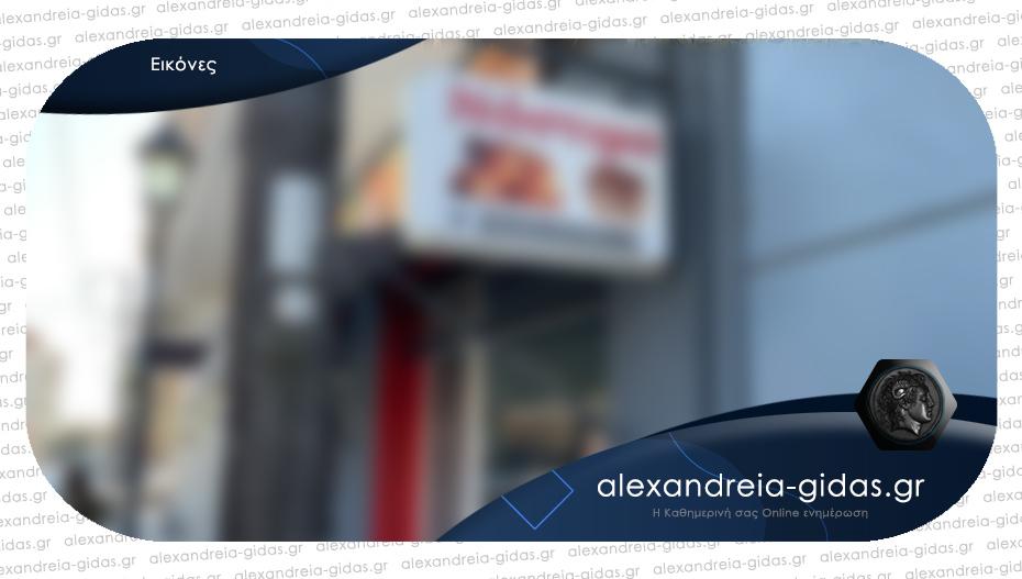 Ποιο γνωστό ψητοπωλείο επιστρέφει στην Αλεξάνδρεια;