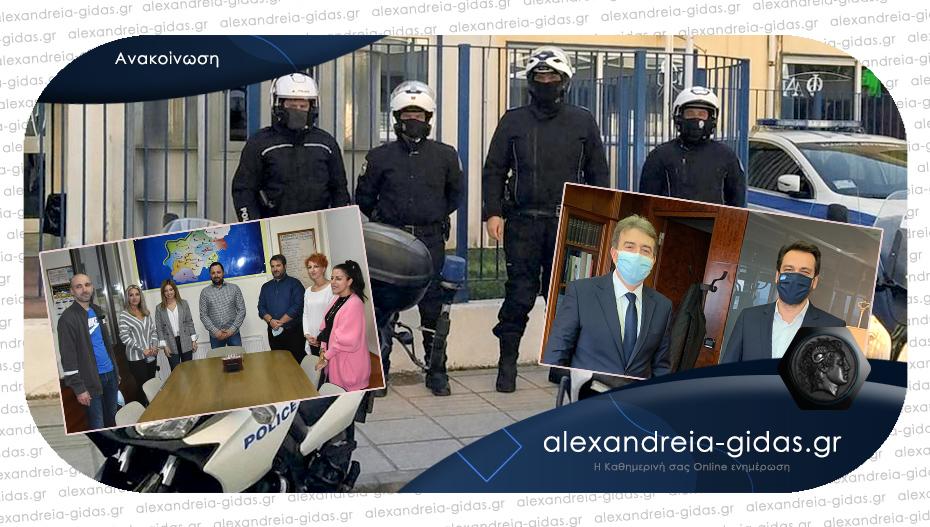 Εμπορικός Σύλλογος Αλεξάνδρειας: Συγχαρητήρια σε Μπαρτζώκα και Χρυσοχοΐδη για την αστυνόμευση