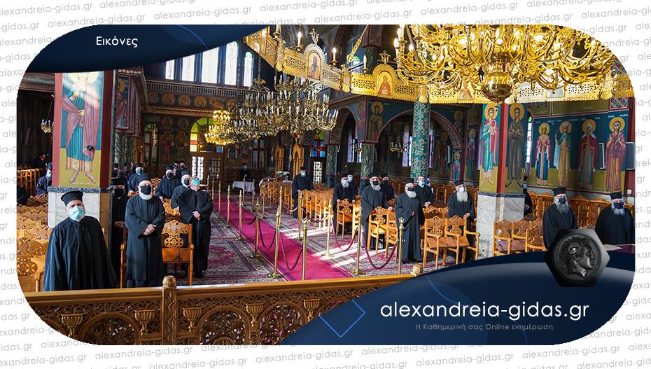 Τριπλή ιερατική σύναξη σε Αλεξάνδρεια, Βέροια και Νάουσα