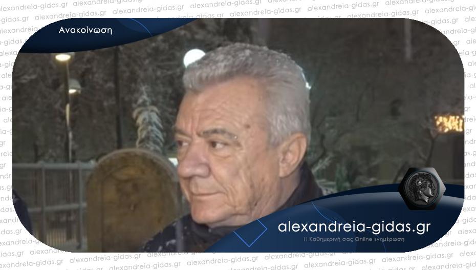 Επίσημο: Δευτέρα και Τρίτη αποφάσισε να κλείσει τα σχολεία ο δήμαρχος Αλεξάνδρειας