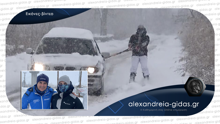 Έκαναν σκι στην χιονισμένη Αλεξάνδρεια!