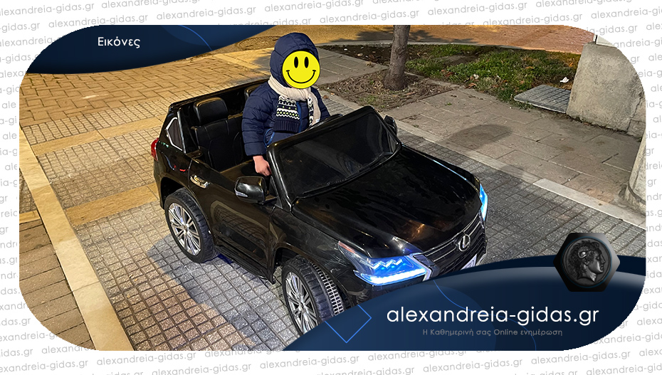 Ο 3χρονος Σπύρος και το αυτοκίνητό του στους δρόμους της Αλεξάνδρειας!
